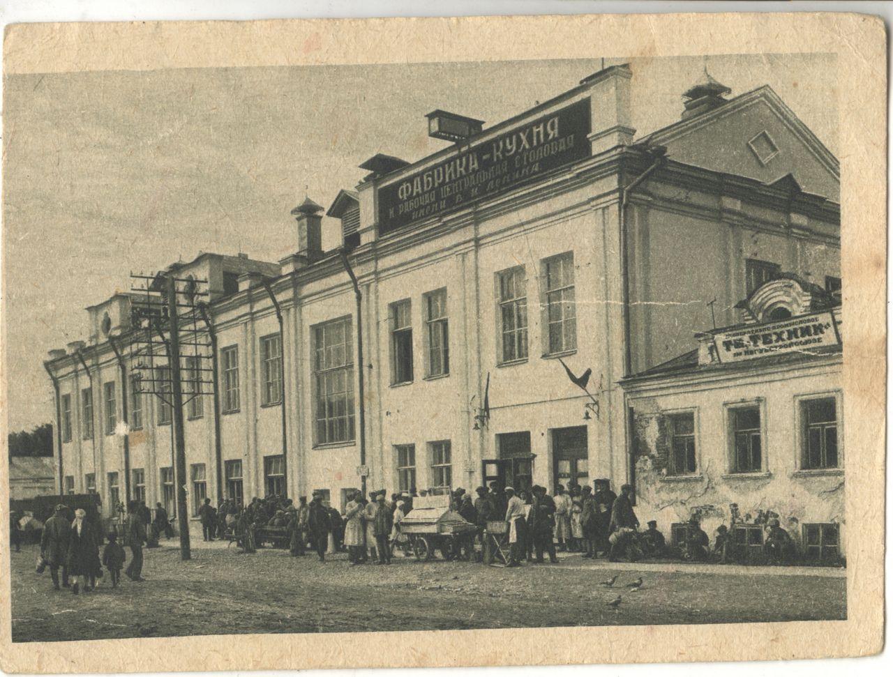 Фото старого города иванова 2