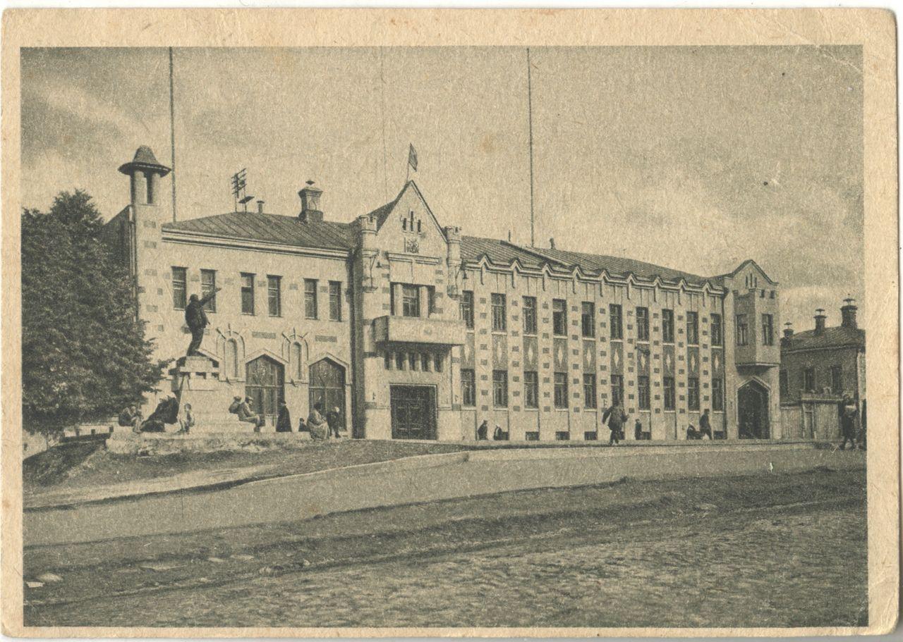 Фото старого города иванова 5
